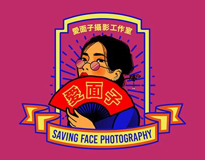 Saving Face Photography Logo