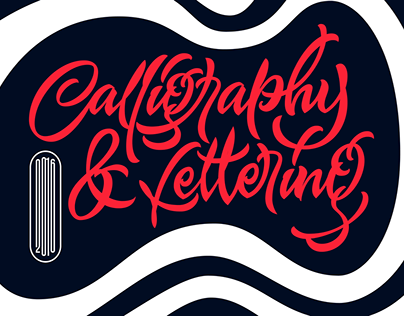 Calligraphy&Lettering | 2016