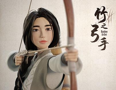 Bamboo Archer