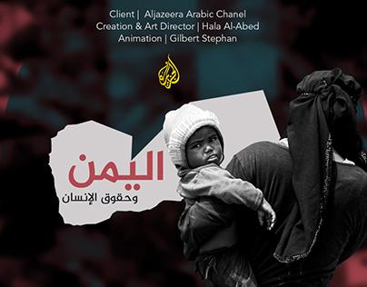 Human Rights In Yemen 2019. Al Jazeera