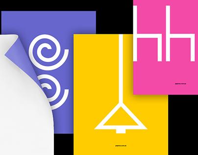 Branding: Interior company Papirus