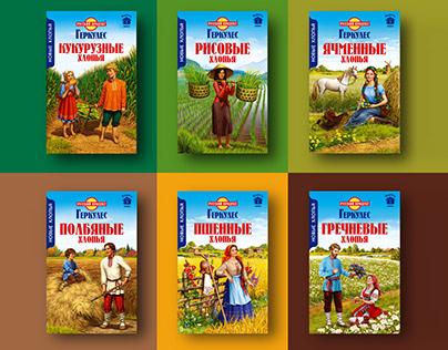 Packaging design for the new grains TM Herkules