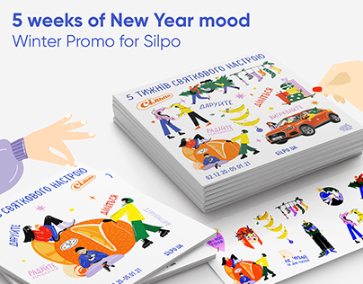 5 weeks of New Year mood Winter Promo for Silpo