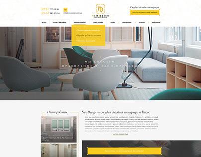 newdesign studio design