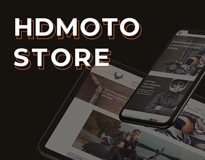 UX/UI design HDMOTO STORE