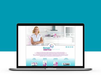 UX/UI Design / Belaja Kvetka Landing Page
