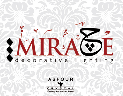 mirage sign design