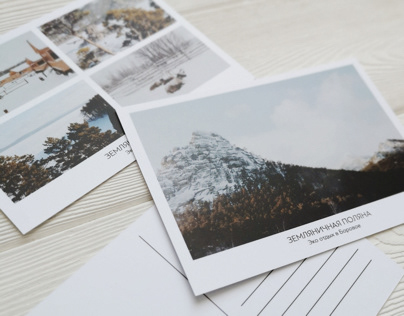 Postcards about Borovoe