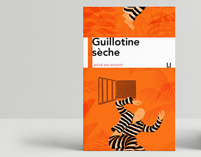 Book cover / La manufacture de livres