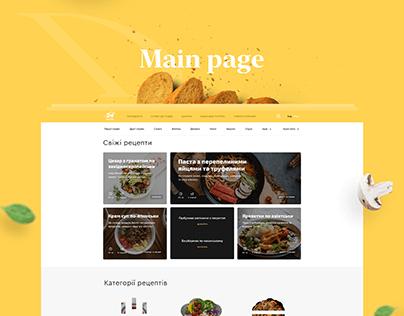 Smachno24 - recipe portal
