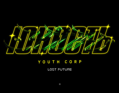 Yunost Brand - Lost Future