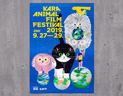 KARA Animal Film Festival