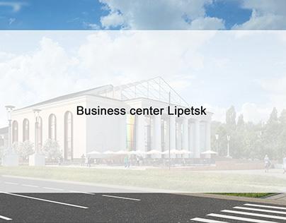 3D Визуализация бизнес центра в Липецке.