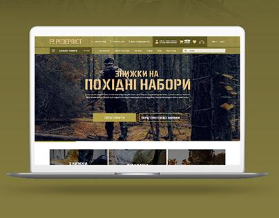 E-commerce for REZERVIST