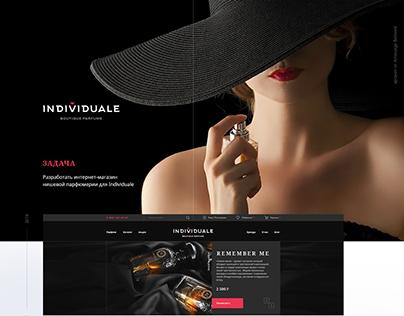 Интернет-магазин нишевой парфюмерии «Индивидуаль»