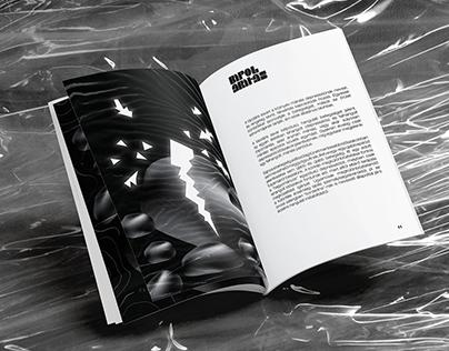 Morbus Operandi - Artbook