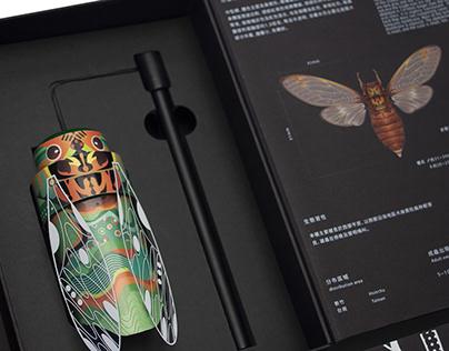 一鳴驚人 Sounds Of Taiwan Cicada