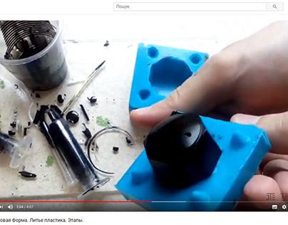 plastic casting silicone mold
