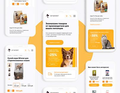 Website & Mobile ver. for Online Pet Shop | Зоомагазин
