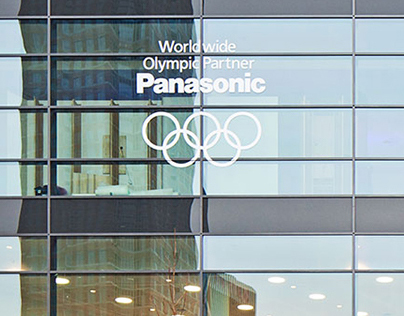 Panasonic | Panasonic convention | Frankfurt 2016