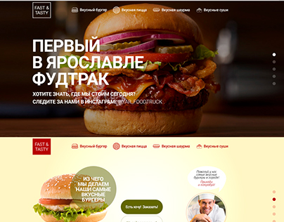 Fast & Tasty foodtruck landing page