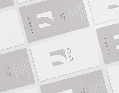 Possible Design Studio
