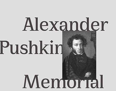Alexander Pushkin Memorial Website