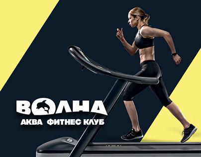Volna Aqua Fitness Club (main page)