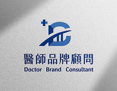LOGO DESIGN |DBC醫師品牌顧問