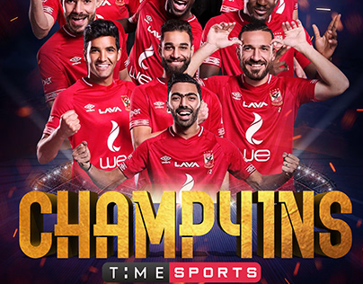 The Champion of the egyptian league 2019