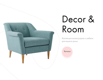 Decor Room furniture online store