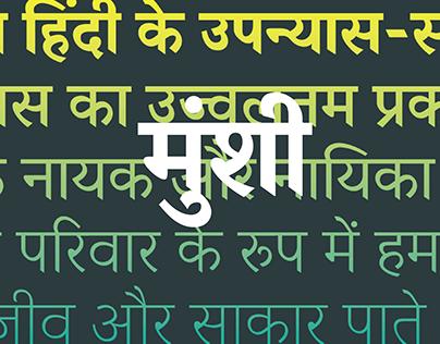 Munshi Devanagari Typeface