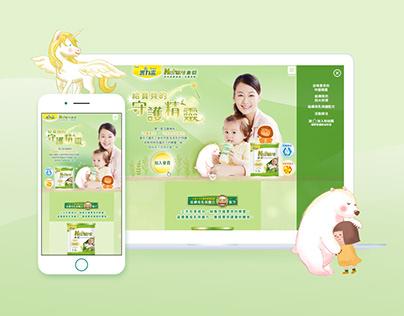 Web 豐力富活動頁&chatbot卡片設計
