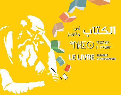 Concours affiche - Salon du Livre d'Alger