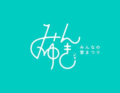 みんゆき logo