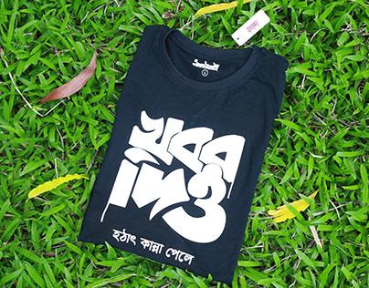 Natai T-shirt