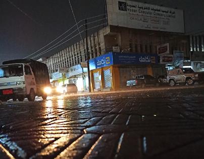 Sakhr Street