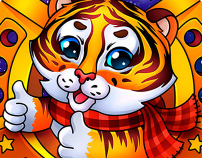 2022 Year of Tiger (Tigrosha)