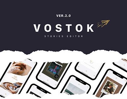 Vostok 2.0 — Stories Editor & Collage Maker