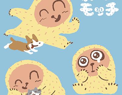 Character Illustration/ Sloth Mocchi