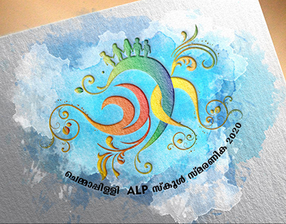 Chira Logo For ALP School Cemmappilly