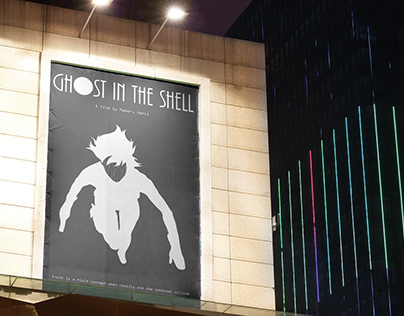 Minimalist Movie Poster: Ghost in the Shell