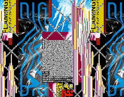 範宙遊泳 [ディグ・ディグ・フレイミング ! Dig Dig Flaming ! ]