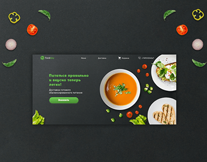 Landing page for delivery food