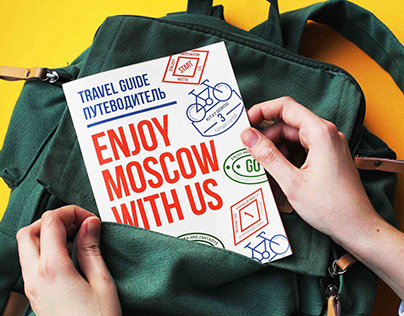 "Travel guide ""Enjoy Moscow with us"""