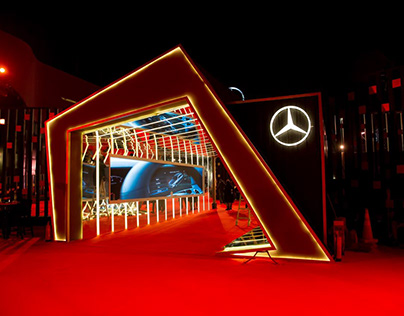 Abou Ghaly Motors Mercedes-Benz