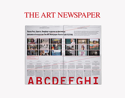 The Art Newspaper Redesign Concept