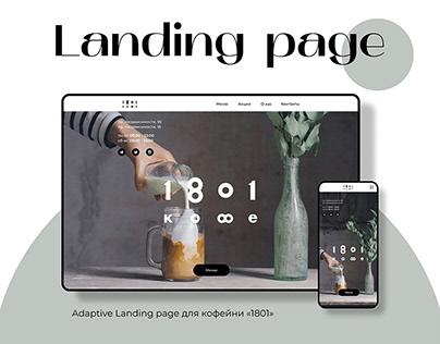 "Adaptive landing page для кофейни ""1801"""