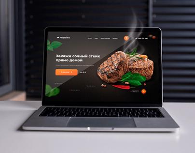 Meat shop   First Screen   Web design