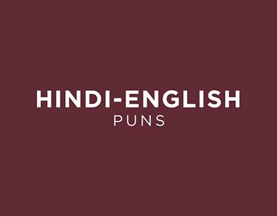 Hindi-English Puns | Social Media Creatives